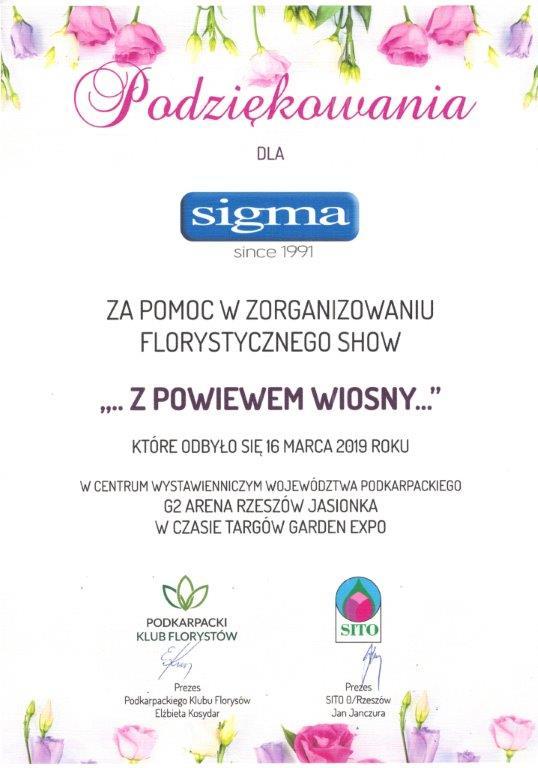 Podkarpacki Klub Florystów, SITO Rzeszów